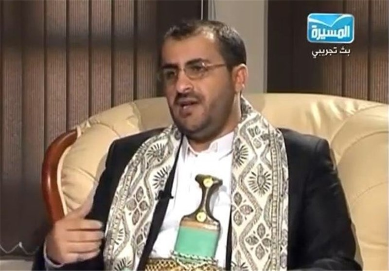 Yemen Al-Qaeda Formed, Backed by US: Ansarullah