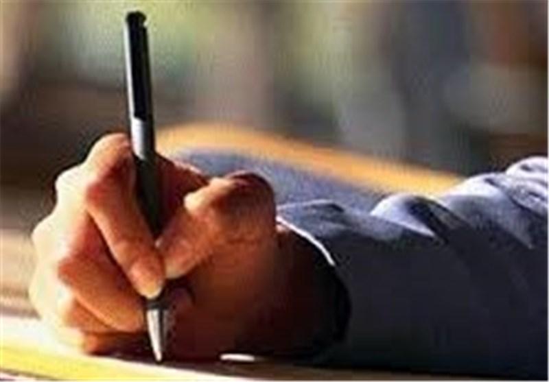 80 مقاله به کنفرانس بینالمللی فرصتهای سرمایهگذاری لرستان ارسال شد