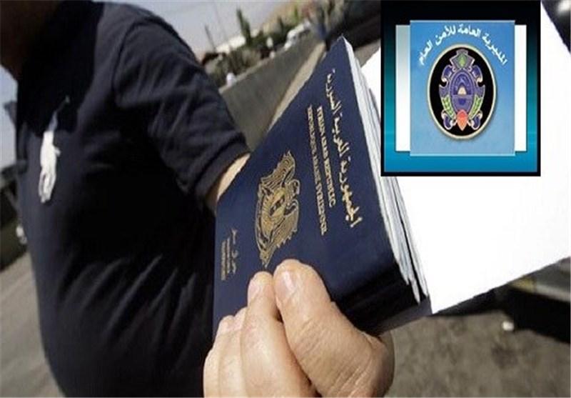 جهاز الأمن اللبنانی یضع معاییر تنظم دخول السوریین إلى لبنان