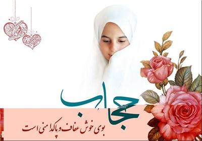 جشن فجر حجاب در بروجرد اجرا میشود