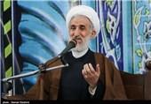 سخنرانی آیت الله صدیقی امام جمعه موقت تهران