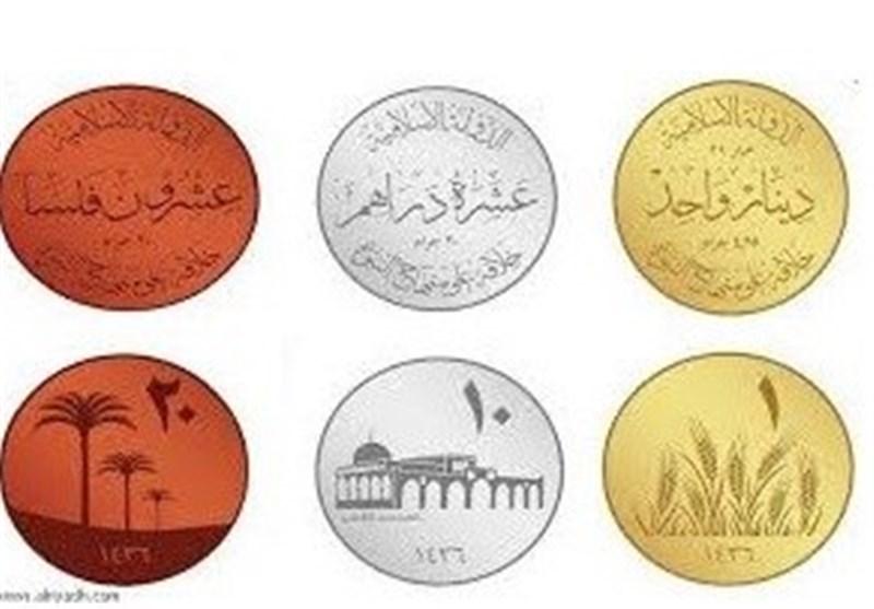 داعش یفتتح أول مصرف له