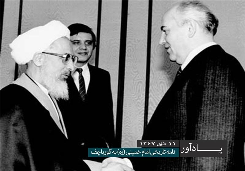 رسالة الامام الخمینی طاب ثراه الی رئیس الاتحاد السوفیتی السابق + فیدیو
