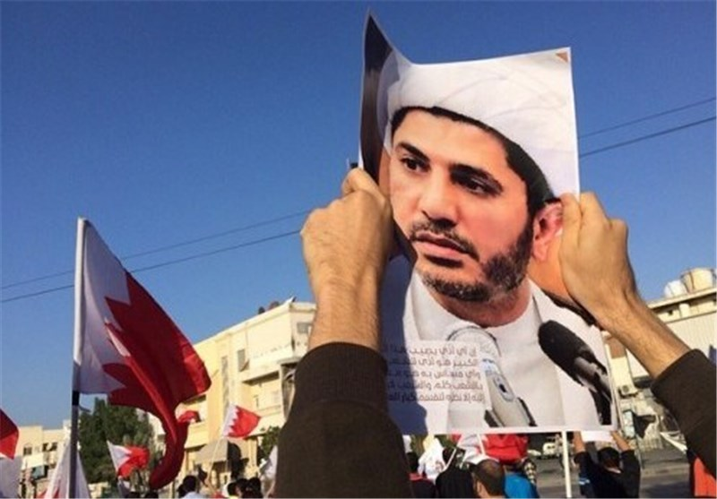 "Opposition Groups in Bahrain: Arrest of Sheikh Salman ""Unconstitutional"""