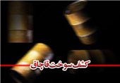 شناسایی یک باند بزرگ قاچاق سوخت در اصفهان؛ میلیونها لیتر سوخت کشف و ضبط شد