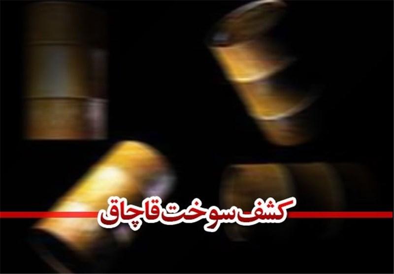 130 هزار لیترسوخت قاچاق در آبهای استان بوشهر کشف شد