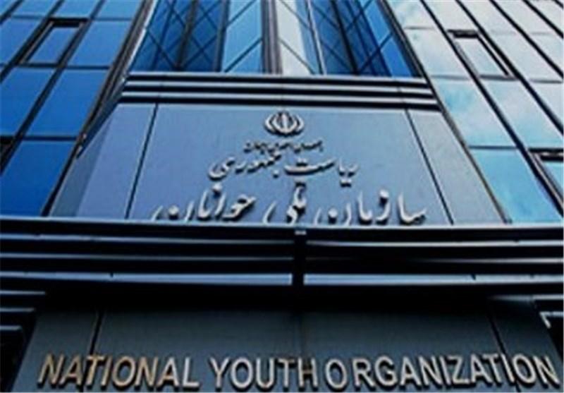 بودجه 70 برابر شده سازمان جوانان در جیب سمنهای سیاسی