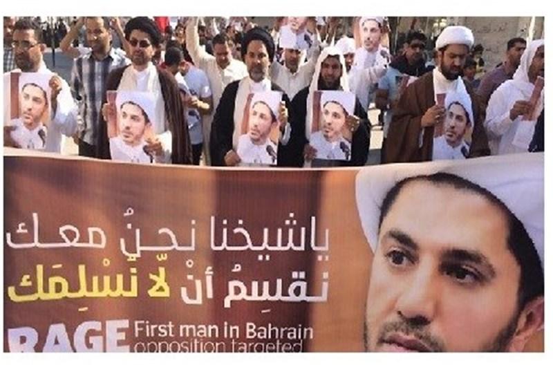 Bahraini Prosecutor Extends Detention of Opposition Leader