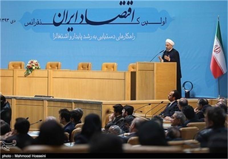 المؤتمر الاول لـ«الاقتصاد الایرانی» ینطلق فی طهران برعایة رئیس الجمهوریة