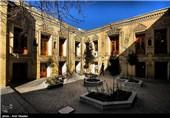 Hassanpour Mansion, Arak, Iran