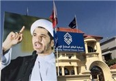Al-Wefaq Calls Trial of Sheikh Salman behind Closed Doors against Constitution