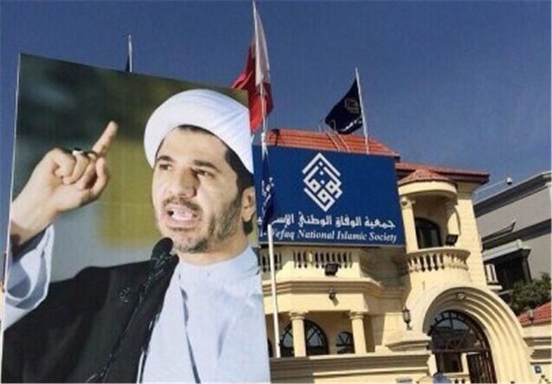 Bahrain's Al-Wefaq Urges Immediate Release of Opposition Leader