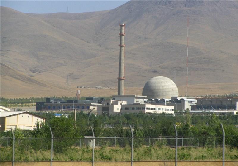 İran Ve Çin, Arak Ağır Su Reaktörünü Yenilemek İçin Anlaştı