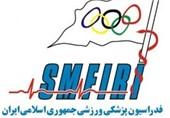 امکانات استان البرز در جهت ارتقا سطح کیفی ورزش تجهیز میشود