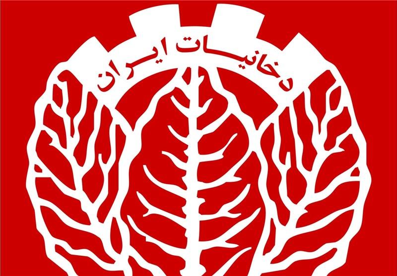 طرح الحاق شرکت دخانیات به وزارت صنعت اعلام وصول شد