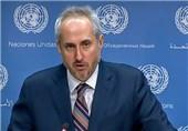 سخنگوی سازمان ملل: مذاکره تنها راه حل بحران افغانستان است