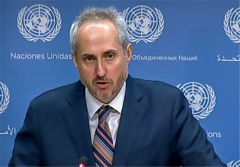 Birleşmiş Milletlerden Amerika'nın Suriye İle İlgili Yeni İddialarına Tepki