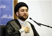 سیدعمار حکیم حادثه سقوط هواپیمای ایرانی را تسلیت گفت