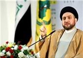پیام تبریک حکیم به مناسبت چهلمین سالگرد پیروزی انقلاب اسلامی ایران