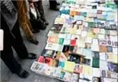 عزم اتحادیه ناشران برای برخورد با تکثیر و توزیع غیرقانونی کتاب