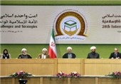 Tehran to Host Int'l Islamic Unity Conference Sunday