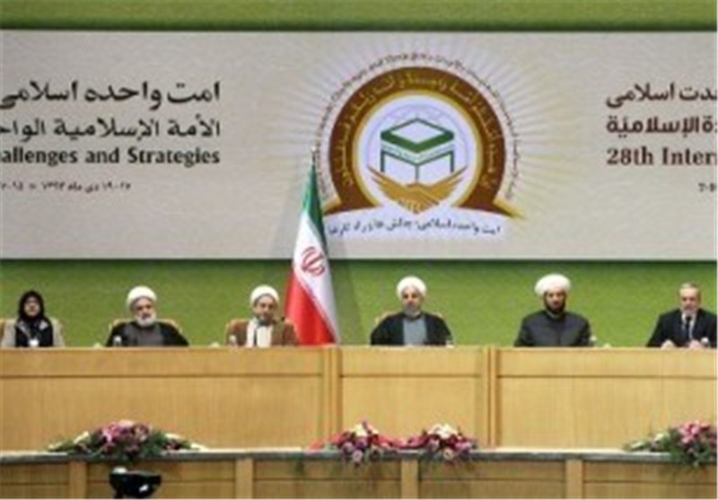 Islamic Unity Conference Kicks Off in Iran