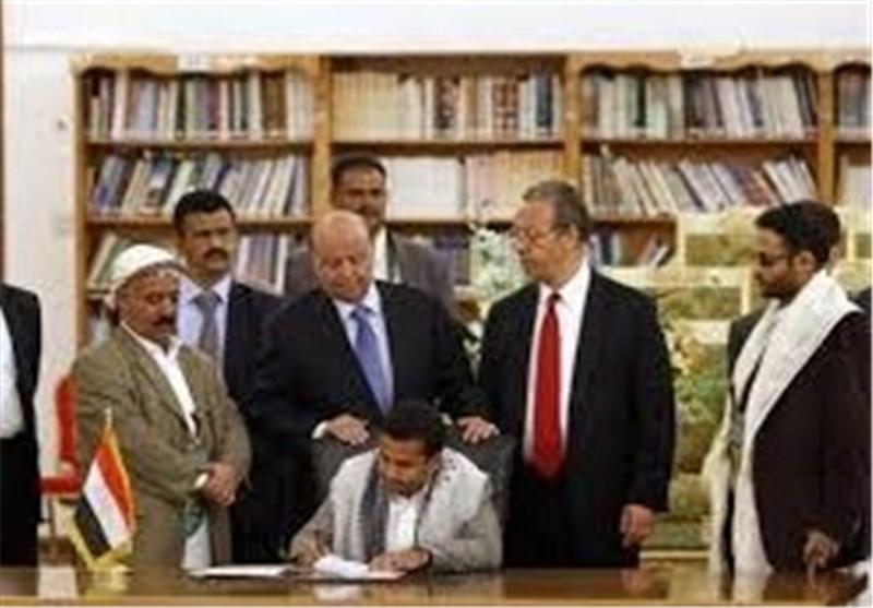 وزارة الاعلام الیمنیة : اصلاح مسودة الدستور اصبح قطعیا