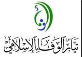 """جریان """"الوفاء"""" بحرین: عربستان شر مطلق است؛ مردم دنیا اعدام شهروندان عربستانی را محکوم کنند"""