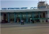 قاچاق محمولههای طلا و پول توسط هواپیماهای ناشناس در کابل