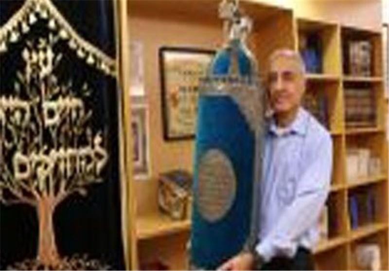 «إسرائیل» تحتفی بکتاب توراة نادر مسروق من العراق