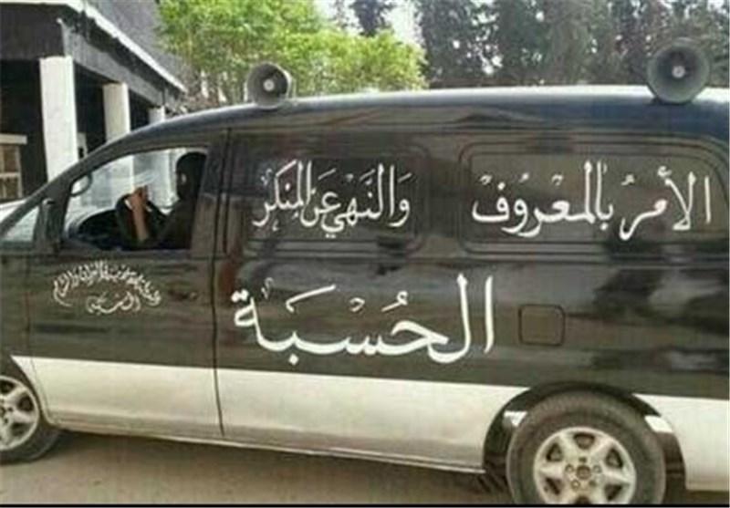 داعش ینحر أحد قیادیه بسبب التدخین