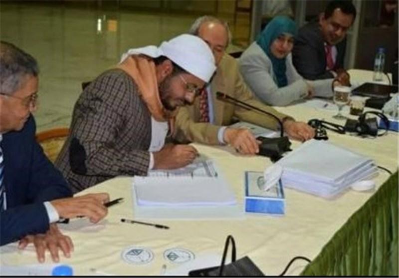 جماعة أنصار الله ترفض التوقیع على مسودة الدستور الیمنی