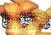 اعتراض علمای مذهبی و بزرگان ادیان آسمانی آذربایجانغربی به توهین «شارلی ابدو»