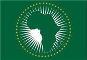 نگرانی اتحادیه آفریقا از دخالت بیگانگان در جنگ طرابلس/ نشست مبارزه با تروریسم در نایروبی