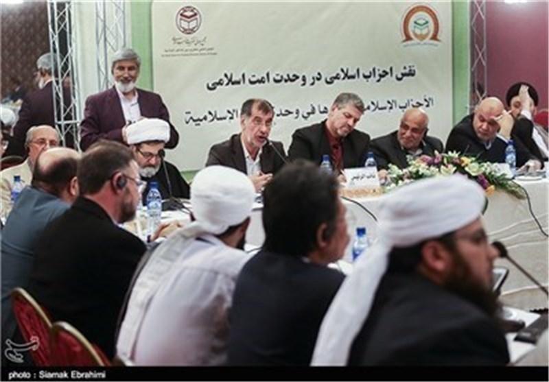 لجنة الاحزاب الاسلامیة لمؤتمر الوحدة تدعو الى تأسیس اتحاد عالمی للاحزاب الاسلامیة