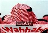 عربستان تفکرات داعش را به 5000 کودک انگلیسی آموخته/ عقاید وهابیت به افراط گرایی منجر شده است