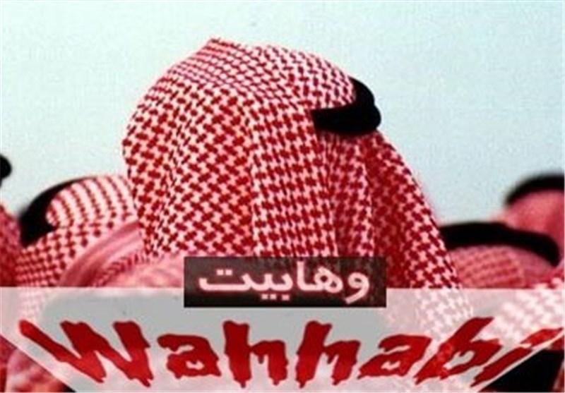 استاذ فرنسی: الوهابیة بالسعودیة أصبحت الیوم الخطر الرئیس للدین الاسلامی