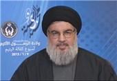Hezbollah's Weapons beyond Enemies' Imagination: Nasrallah