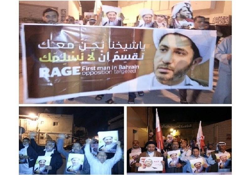 Bahraini Opposition Party Warns against Longer Detention of Sheikh Salman