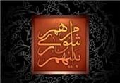 هزینه تبلیغات انتخاباتی برخی اعضای شورای اصفهان بیشتر از نمایندگان مجلس بود