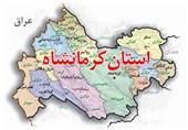 از انتصاب اعضای ستاد انتخابات تا حمایت تشکلهای رسانهای کرمانشاه از گزارهبرگ ملی