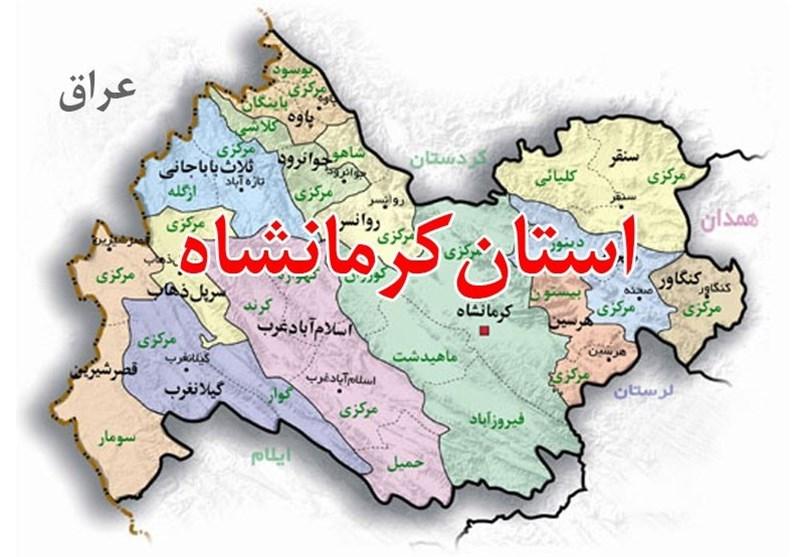 تسنیم کرمانشاه