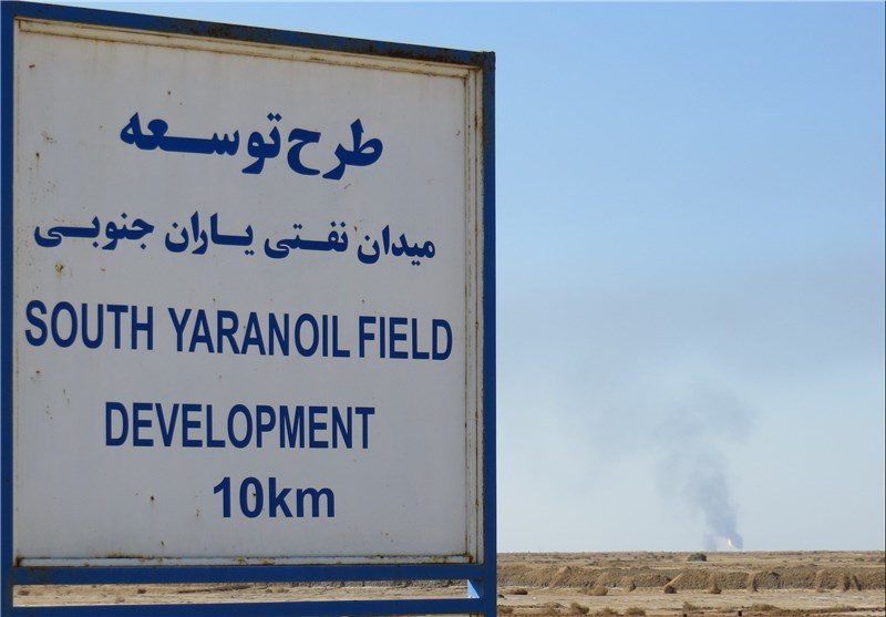 Iran to Extract Oil from Joint Field with Iraq by Next 9 Months