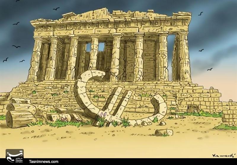 بحران یونان و اروپا