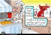 کاریکاتور/ شغل جدید آقای سیب زمینی!!!