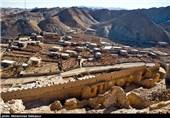 قلعه فورگ - خراسان جنوبی