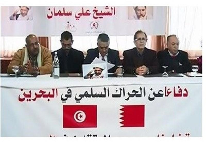 فی ندوة الأحزاب التونسیة : الشیخ علی سلمان صار رمزاً للعالم کلّه لا للبحرین فقط