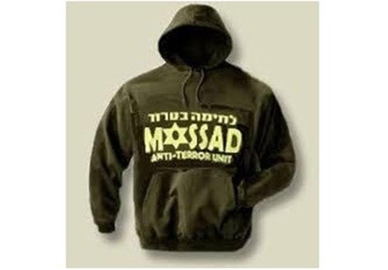معاریف : تل ابیب ترسل عملاء الموساد والشاباک الى باریس لحمایة المراکز الصهیونیة