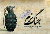 انتقاد جانشین سپاه چهارمحال و بختیاری از کمکاری دستگاههای فرهنگی در جنگ نرم دشمن