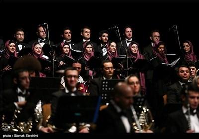 Azeri Singer Qasimov Performs in Tehran